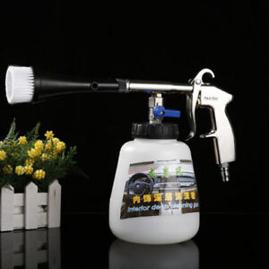 High Pressure Air Pulse Car Washing Gun Surface Interior Exterior Cleaning Tools
