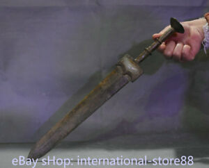 14 4 Collect Old Chinese Bronze Inlay White Jade Dynasty Palace Blade Sword