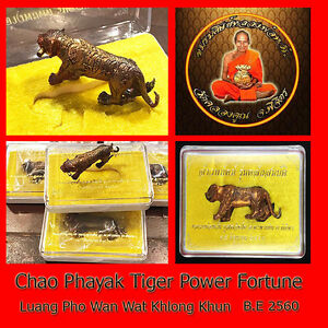 Thai Amulet Chraming Maha Chao Phayak Tiger Power Fortune Protection Lp Wan 2560