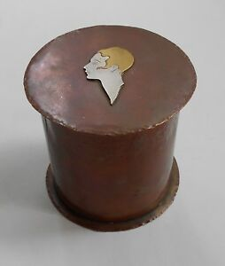 Early Mixed Metals Copper Silver Brass Arts Crafts Art Deco Lidded Box