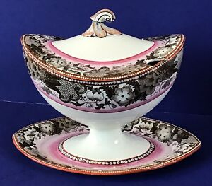 Antique Early 19th Century English Wedgwood Creamware Sauce Cream Tureen