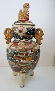 Large 14 Antique Japanese Moriage Satsuma Figural Footed Covered Urn 2 Handles
