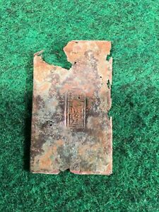 Dug Up 1800 S Chinese Opium Box Stamped Tin Lid Brass Gold Rush Lamp Container R