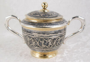 Vintage Antique Russian Niello 875 Silver Gold Wash Covered Sugar Bowl 4 25in H