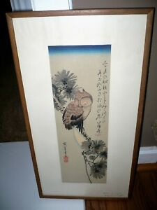 Vintage Japanese Woodblock Print By Hiroshige Moon And Owl 1830 Framed