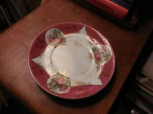 Royal Sealy China Japan Saucer 5 1 2 Inches Pink Gold Courting Couple