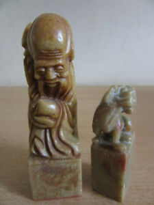Lot Of 2 Vintage Chinese Carved Soap Stone Wax Seal Stamps Foo Dog