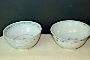 Antique Pair Chinese 15th Century Hoi An Hoard Shipwreck Bowls Dishes Sotheby S