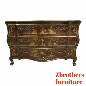 White Furniture Co Asian Inspired French Carved Dresser Chest Console Server