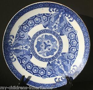 18c Antique Imari Chinese Fenghuang Phoenix Charger Plate Blue White