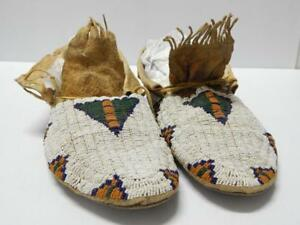Antique Full Beaded Southern Arapaho Plains Moccasins Buffalo Hard Soles Sinew
