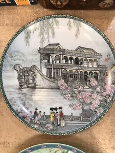 Chinese Porcelain Plate Set