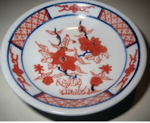 Old Chinese Blue And Red Satsuma Flower Bowl Signed