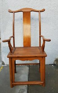 Antique Chinese Hardwood High Back Teak Rosewood Throne Chair Highback