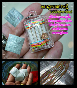 Thai Amulet Charm 9 Billionaires Takrud Excellent Luck Strong By Phra Arjarn O