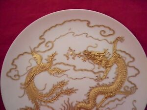 Z5q Chinese Gold Dragon Phoenix On 10 5 White Porcelain Plate Made By Xiamen