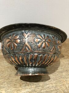 Antique 1900s Indian Copper Repousse Bowl Planter