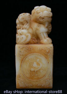 8 4 Old Chinese White Jade Carving Dynasty Palace Foo Dog Lion Seal Signet