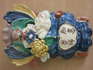Antique Chinese Ceramic Floral Wall Pocket Signed And Marked 8 5 X 6 5