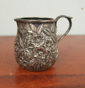 S Kirk Son Repousse Sterling Silver Small Creamer 50