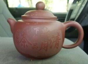 Chinese Yixing Teapot With Calligraphy Decoration Signed