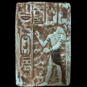 Beautiful Large Ancient Egyptian Plaque 300 Bc 22 2cm
