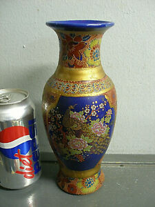 Vintage Asian Porcelian Vase Hand Painted Peacock Gold Moriage Japanese 8 25