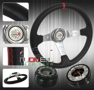 350mm Leather Steering Wheel Security Quick Release Hub For Nissan S13 240sx