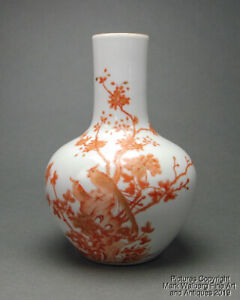 Chinese Porcelain Bottle Vase With Iron Red Gilt Design Guangxu Mark Period