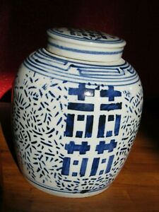 9 Chinese Blue White Porcelain Double Happiness Ginger Jar Crock