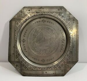 19th Century American Aesthetic Movement Derby Silver Plate Tray Charger Marked