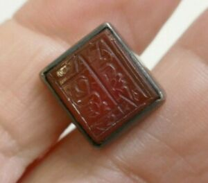 Antique Carved Carnelian Intaglio Relic Islamic Wax Seal Dug Up Artifact