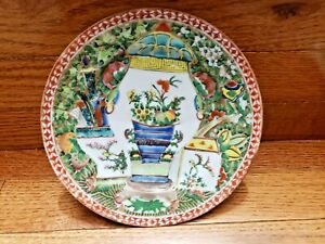 Old Antique Chinese Plate Famille Rose Porcelain 7 1 8