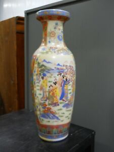 Vintage Royal Satsuma Vase Large 24 Tall Hand Painted Oriental Scene Floor Vase