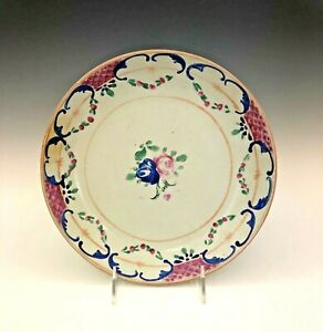 Chinese Export Famille Rose Deep Plate Deedish 9 3 4