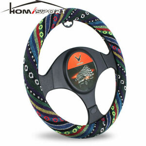 Universal Baja Car Steering Wheel Cover 15 38cm Colorful Stripe Non Slip