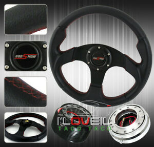 320mm Pvc Leather Wrapped Steering Wheel Quick Release Hub Adapter Button