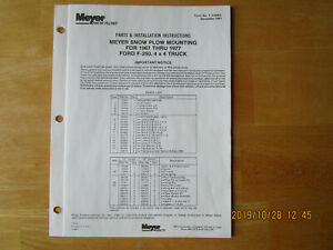 Meyer Snow Plow Parts Installation Instructions For 1967 1977 Ford F 250 4 X 4