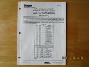 Meyer Snow Plow Parts Installation Instructions Mounting 1980 1983 Ford Bronco