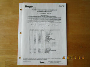 Meyer Snow Plow Parts Installation Instructions Ford Ranger Bronco Ii 4 X 4