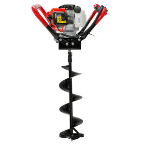 2 Stroke Gas powered Ice Digging Fishing Auger Powerhead With 8 Ice Auger Bit