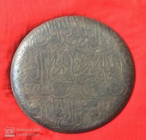 Vintage Brass Islamic Calligraphy Antique Handcrafted Decorativeplate Quranverse