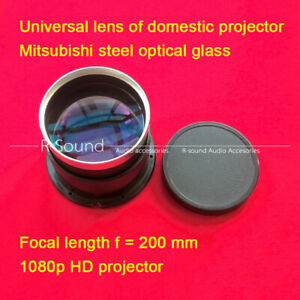 Led Projector Hd Lens Diy Hd Projector Universal Lens F 200mm 5 Pieces Lenses