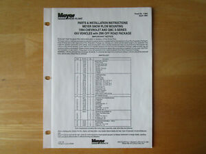 Meyer Snow Plow Mounting Chev Gmc S Series Parts Installation Instructions