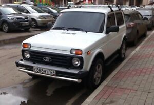 The Protective Tube Under The Front Bumper Of Lada 4x4
