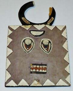 Vintage African Mask Baule Goli Wood Plank Mask Unusual Square Face 18 Inches