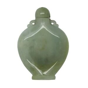 Jade Snuff Bottle With No Carving Simple Solid Surface N421