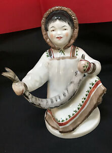 Ussr Russian Lfz Eskimo Girl With Sturgeon Porcelain Figurine Lomonosov