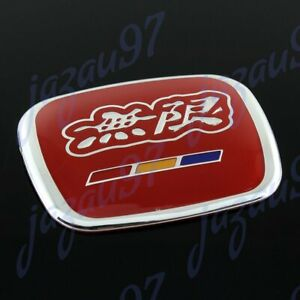 Red Mugen Steering Wheel Jdm Emblem For Honda Civic Accord S2000 Fa5 Fd2 Odyssey