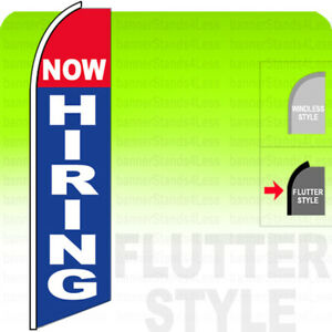 Now Hiring Swooper Flag Feather Banner Sign 11 5 Tall Flutter Style Rbb